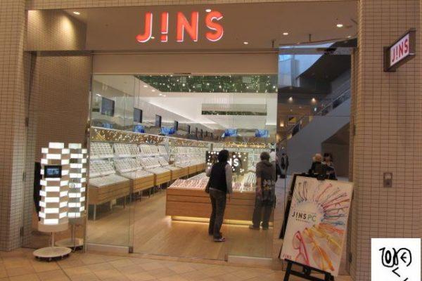 JINS ヴィアあべのウォーク店