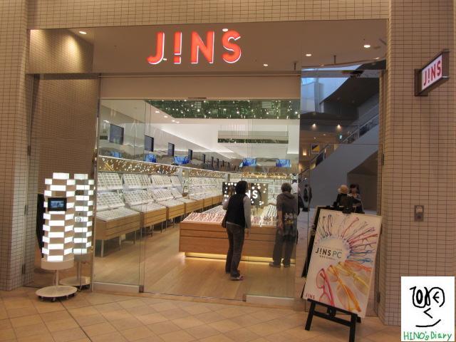 JINS ヴィアあべのウォーク店メイン画像