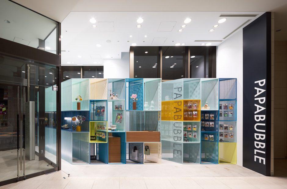 パパブブレ ルクア大阪店メイン画像