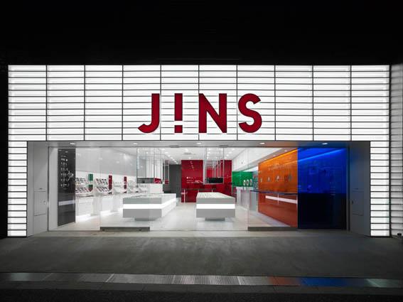 JINS原宿メイン画像