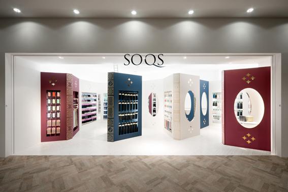 SOQS阪急西宮ガーデンズ店